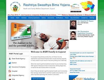 rsbygujarat.org screenshot
