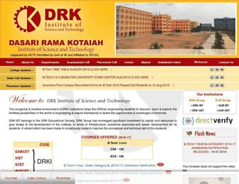 drkist.edu.in screenshot