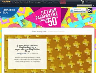 stratege.ru screenshot
