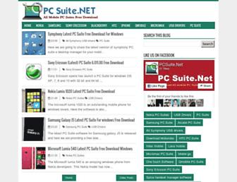 pcsuite.net screenshot