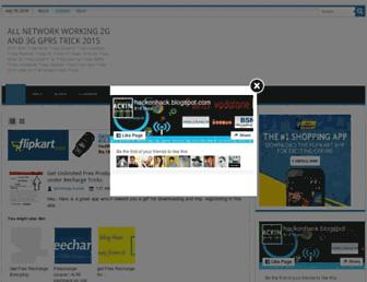 hackonhack.blogspot.com screenshot