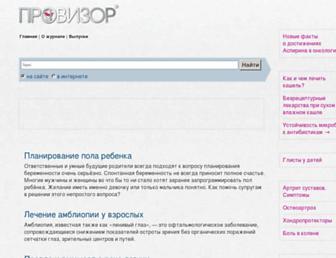 86dcd04e5ad4bbecf6c6c813776931cbadf70b1e.jpg?uri=provisor.com