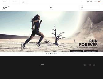 Thumbshot of Nike.com.hk