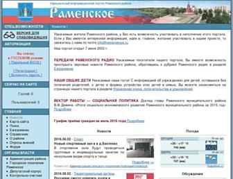 86e72434ceec5054a1f67bf37972f6d4749da670.jpg?uri=ramenskoye