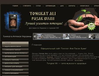 Main page screenshot of tongkatali.in.ua