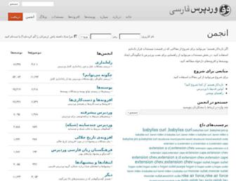 86ee2b3386a92a4efa1d29b846e7a43b18231ab8.jpg?uri=forum.wp-persian