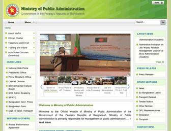 Thumbshot of Mopa.gov.bd