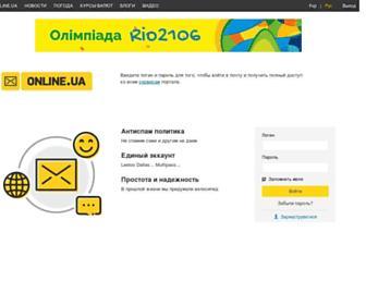 8726e9e9fa84a5226b467524e49dac5554063d09.jpg?uri=mail.online