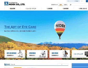 Thumbshot of Nidek.co.jp