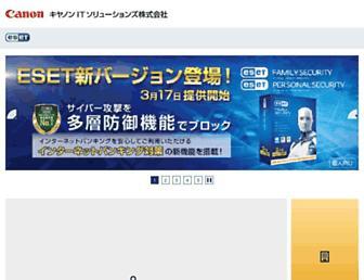 eset-info.canon-its.jp screenshot