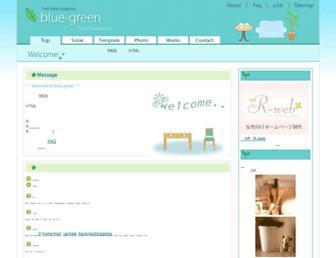 8750d10e5efcc38e774fca3381657f36657a57ae.jpg?uri=bluegreen
