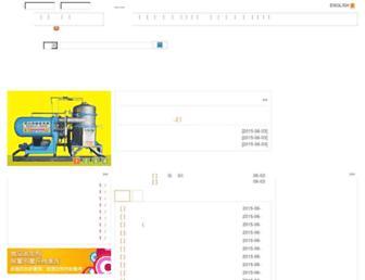 deichong.cn screenshot