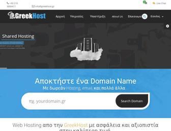 875c80e04bfc8618cb3061f156bbb64ae4849298.jpg?uri=greekhost