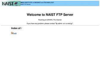 ftp.naist.jp screenshot