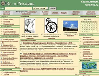 878476a342bbfc44dbac1a9ad16ce18122ad1ecc.jpg?uri=geo.web