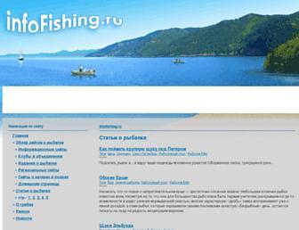 878a065f660d925eaa92fb8b0fa22e623d00d443.jpg?uri=infofishing