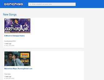 behchala.com screenshot