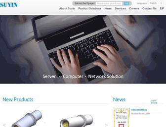 suyin.com screenshot