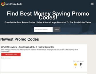savepromocode.com screenshot