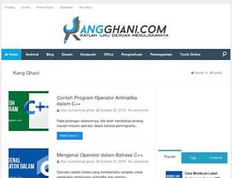 kangghani.com screenshot