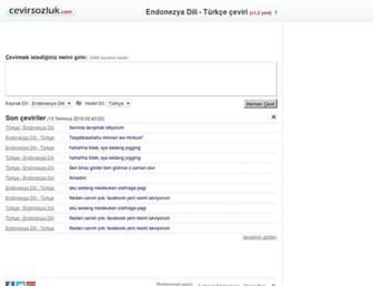 endonezca-turkce.cevirsozluk.com screenshot