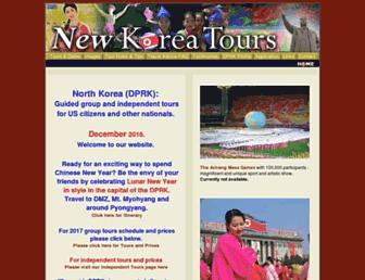 87d345004710cb4a909199bf001c5c433dfcd75b.jpg?uri=newkoreatours