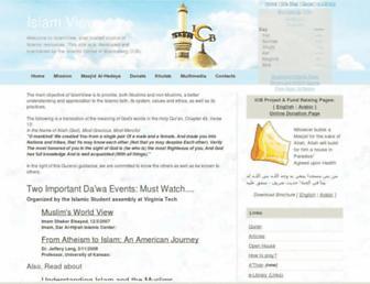 87d730ad084e99239356ddfb46caff9bb334e7d1.jpg?uri=islamview