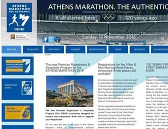 Thumbshot of Athensauthenticmarathon.gr
