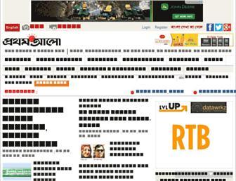 Thumbshot of Prothom-alo.com