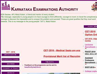 kea.kar.nic.in screenshot