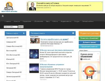 Main page screenshot of mrm.ru