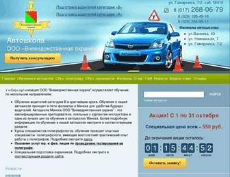 8811b5442aa1dad2705041ee9d8bb07f14840352.jpg?uri=autoschool