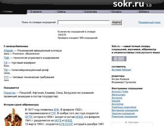 881fb16e385130eb6e6f8f6e551b68e0922c7fa4.jpg?uri=sokr
