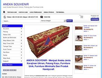 anekasouvenir.net screenshot