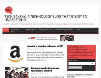 techbakbak.com screenshot