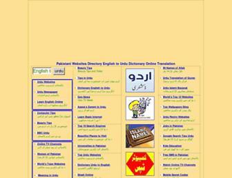 Thumbshot of Googleurdu.com