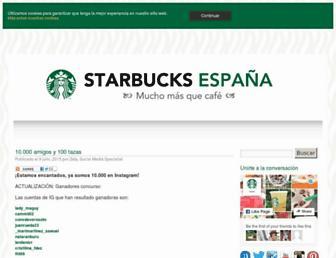Main page screenshot of starbucksblog.es