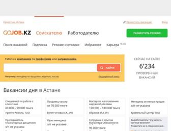 Main page screenshot of gojob.kz
