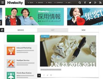 Thumbshot of Hivelocity.co.jp