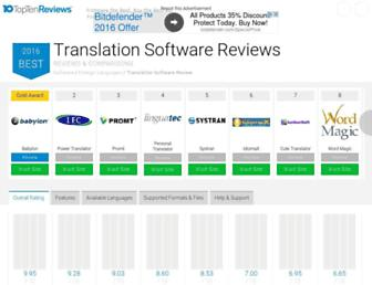8876a271fcb1406525b59d559f7998416a39f6c1.jpg?uri=translation-software-review.toptenreviews