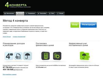 Thumbshot of 4konverta.com