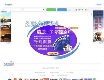 Thumbshot of Tianya.cn