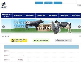 Thumbshot of Nlbc.go.jp