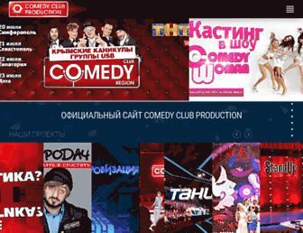 8888f648345b898edf57294652429fa9cd186792.jpg?uri=comedyclub