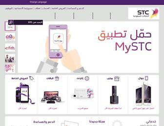 stc.com.sa screenshot