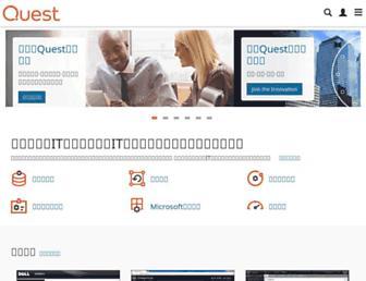 889da925583a04a3b75765e7ff23d05775759dac.jpg?uri=questsoftware.com
