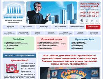 cashflow-game.com.ua screenshot