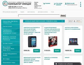 Main page screenshot of computer-image.ru