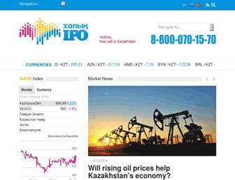 Main page screenshot of halyk-ipo.kz