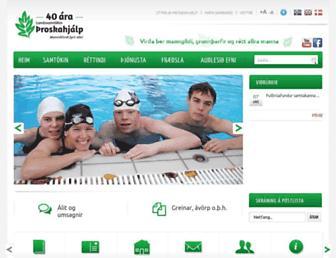 Main page screenshot of throskahjalp.is